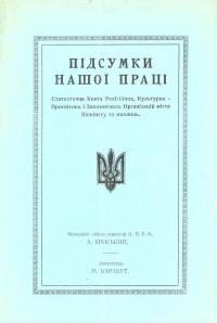 book-1359