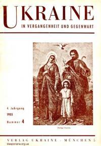 book-13598