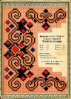 book-13599