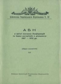 book-136