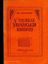 book-13600