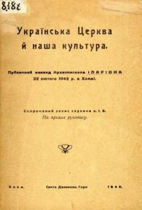 book-13601