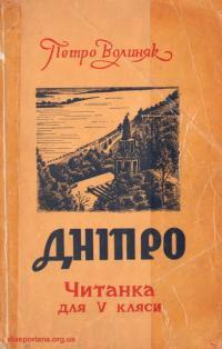 book-13602