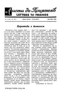 book-13609