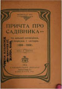 book-1361