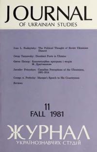 book-13621