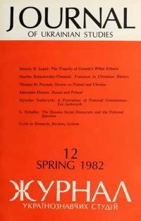 book-13622