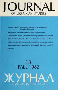 book-13623