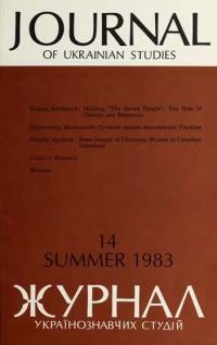book-13624