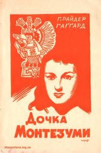 book-13627