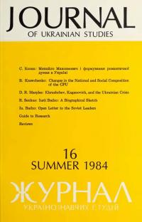 book-13637