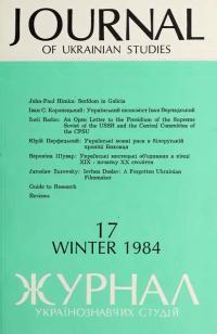book-13638