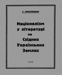 book-1364