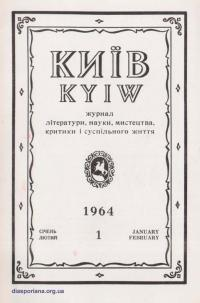 book-13644