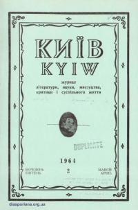 book-13645