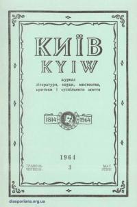 book-13646