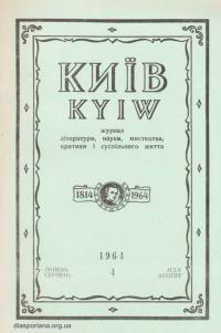 book-13647