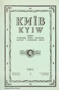 book-13648