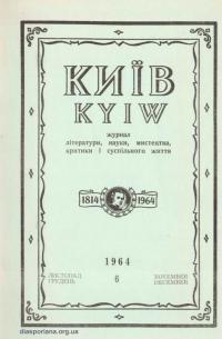 book-13649