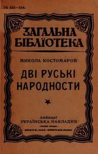 book-13655