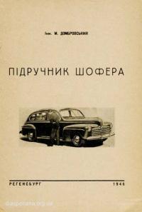 book-13656