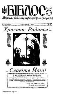 book-13659