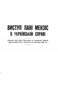 book-1367