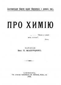 book-13670
