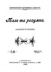 book-13671