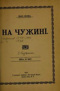 book-13676