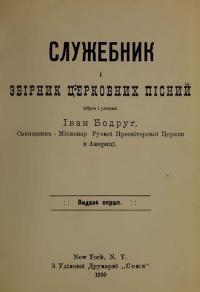 book-13677