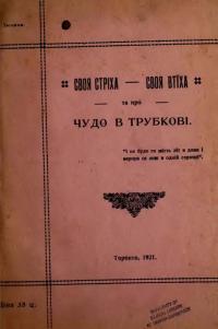 book-13678