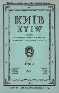 book-13679