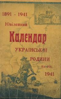 book-13680