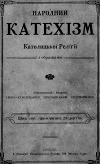 book-13681