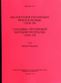 book-13692