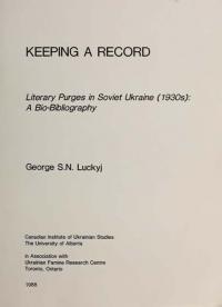 book-13693