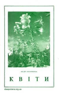 book-13700