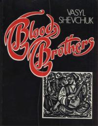 book-13702