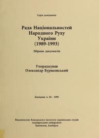book-13706