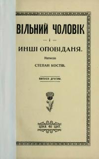book-1371