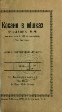 book-1372