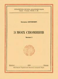 book-13721