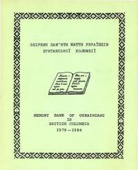 book-13723