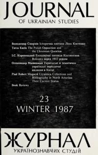 book-13745