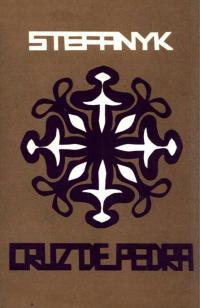 book-13752