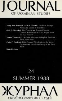 book-13757