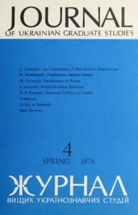 book-13758