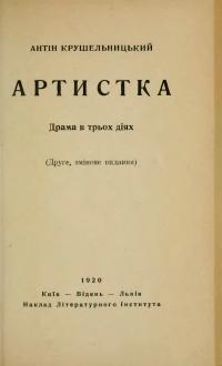 book-1376