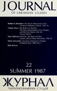 book-13761